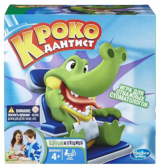 Настольная игра Hasbro «Крокодильчик-дантист»