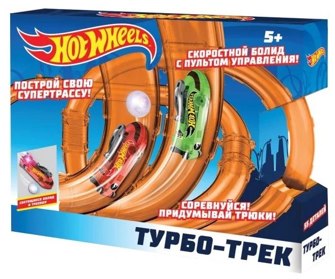 Трек Hot Wheels «Турбо-трек»