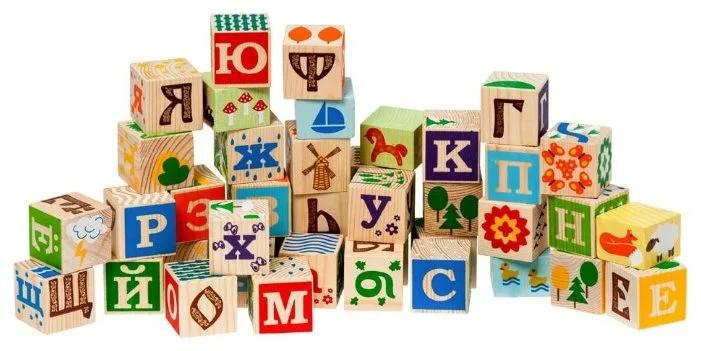 Кубики Томик «Занимательные буквы»