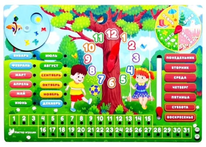 Развивающая игра Мастер игрушек «Календарь»