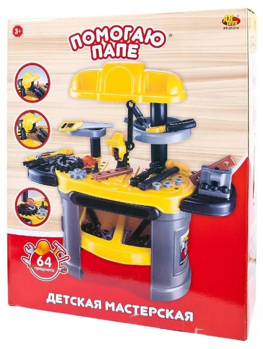 Набор инструментов ABtoys «Помогаю папе. Детская мастерская»