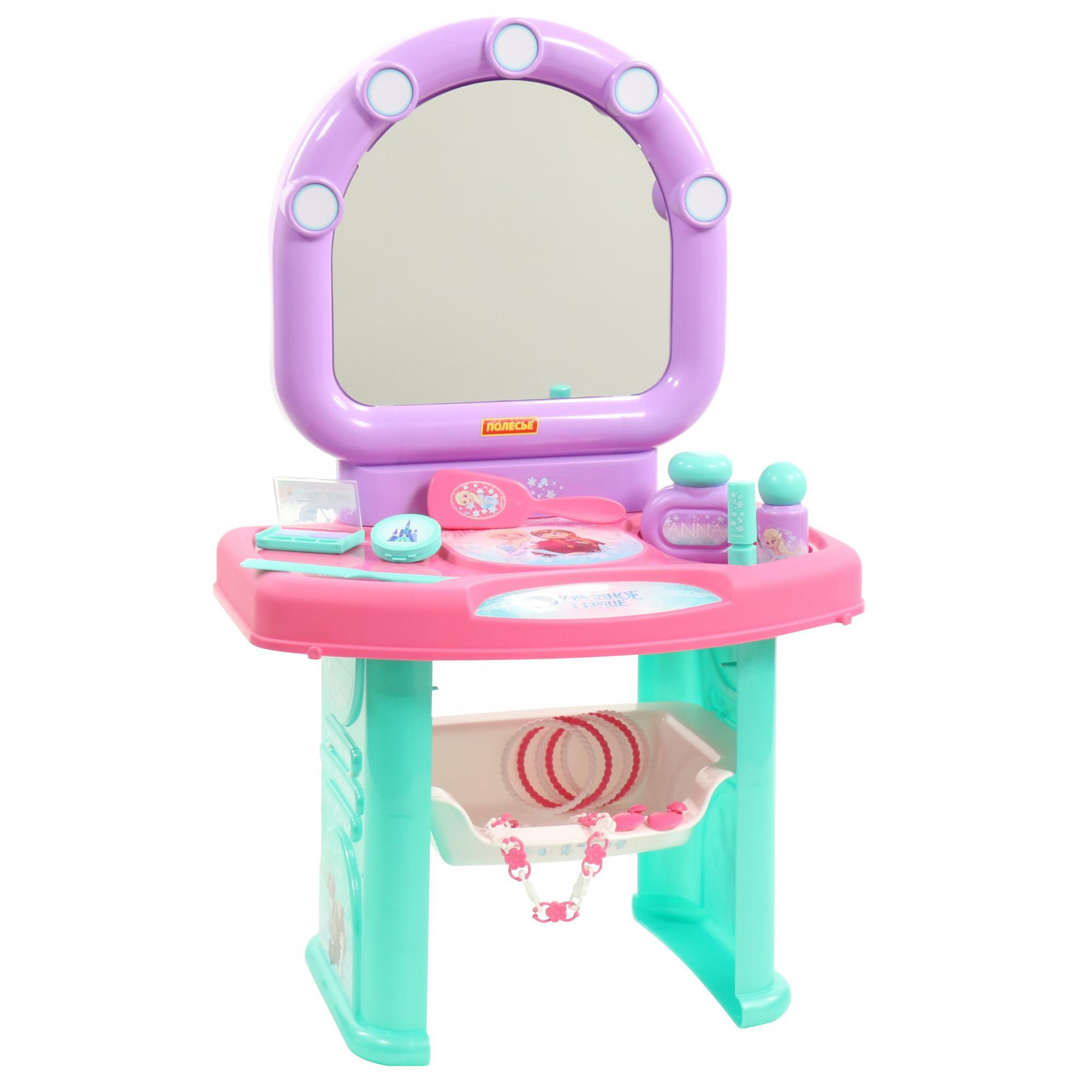 Туалетный столик Полесье «Холодное сердце. Салон красоты»