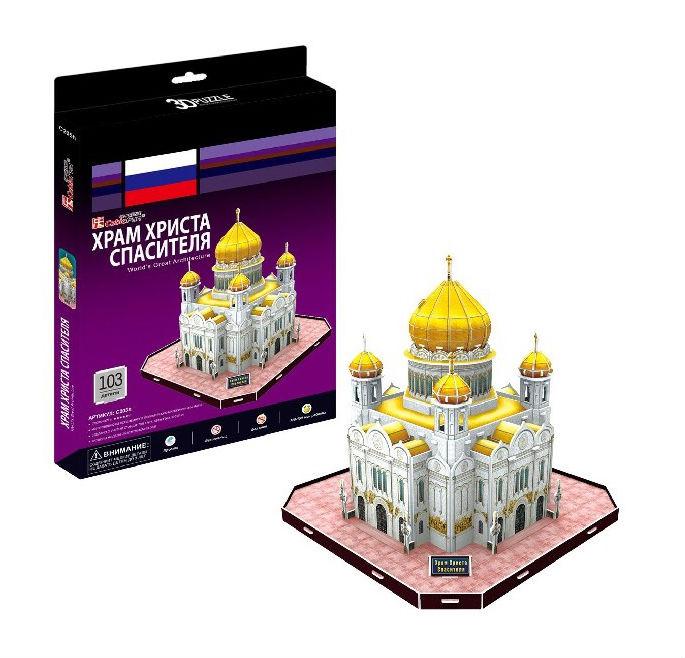 3D-пазл CubicFun «Храм Христа Спасителя»