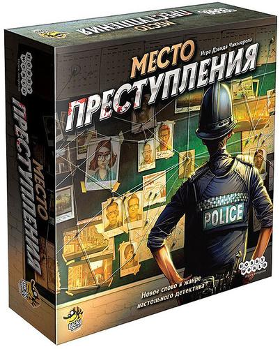 Настольная игра Hobby World «Место преступления»