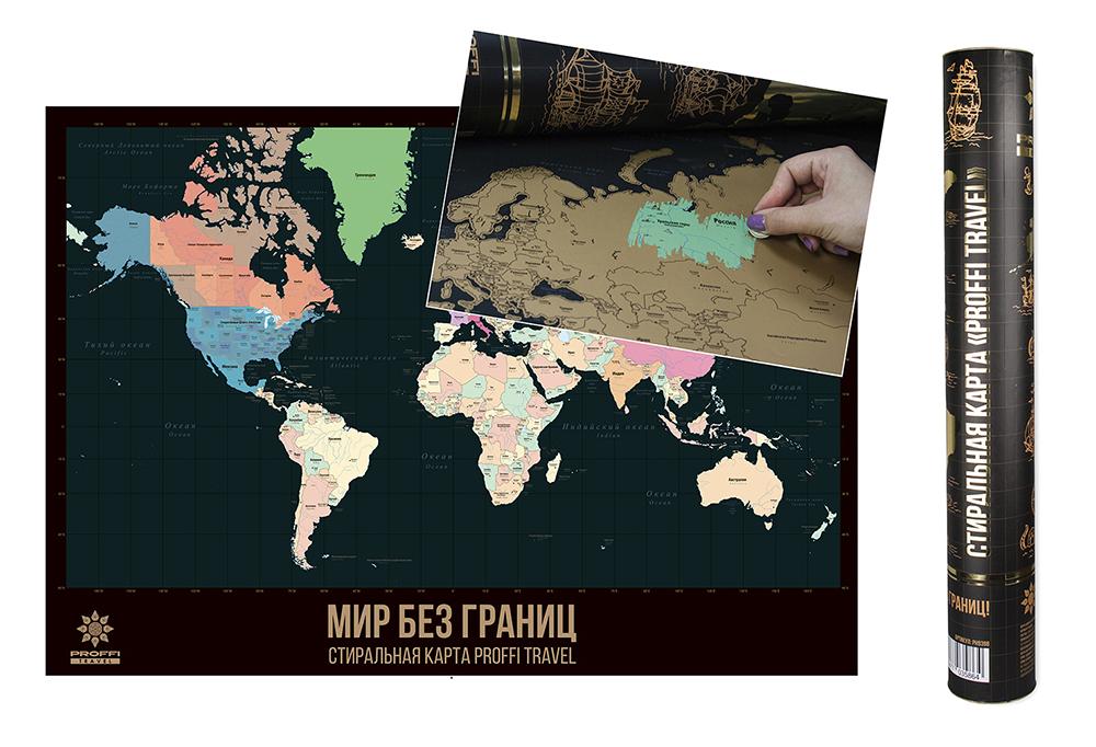 Карта мира со стирающимся слоем PROFFI PH9398