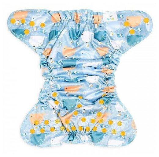 GlorYes! Подгузник для плавания (3-18 кг)