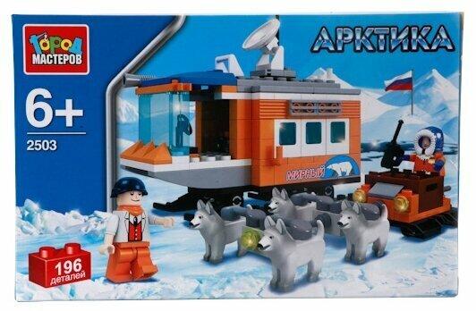 Город Мастеров «Арктика» 2503