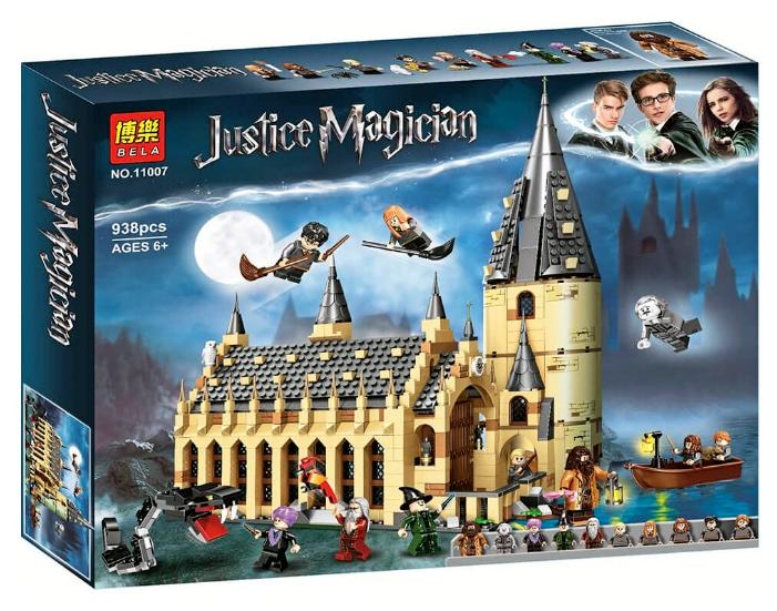 SX Justice Magician «Большой зал Хогвартса» 11007