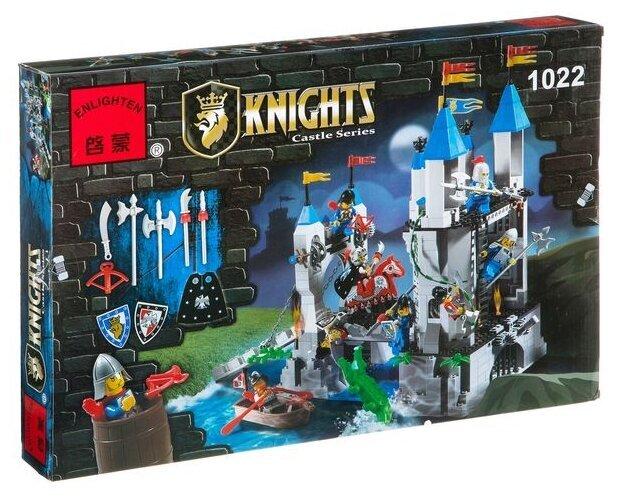 Qman Knights «Разводной мост замка Льва» 1022