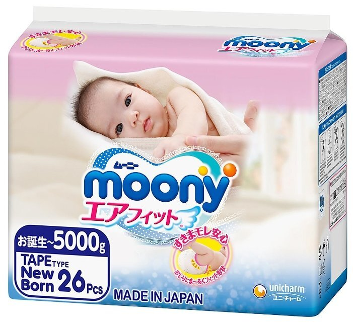 Moony New Born