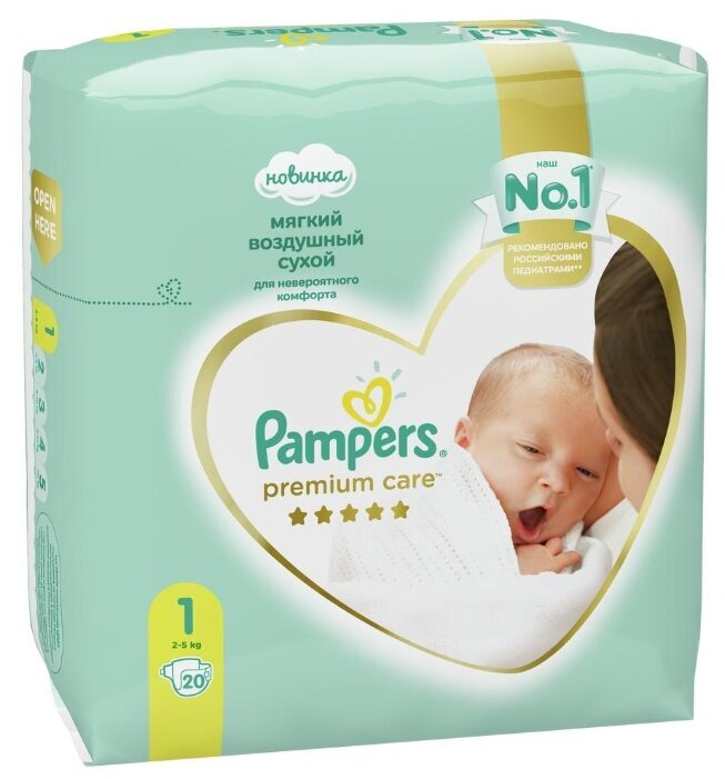 Pampers Premium Care 1