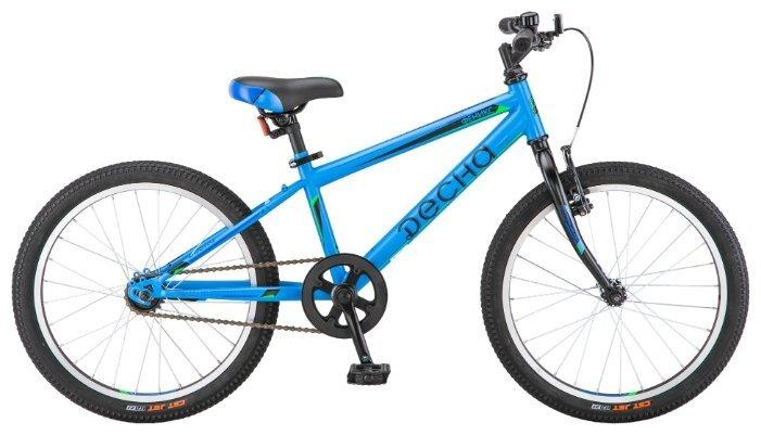 Подростковый городской велосипед Десна «Феникс 20»