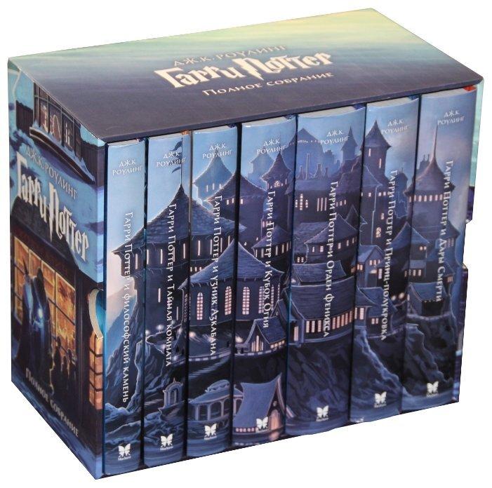 Комплект книг Machaon Дж. К. Роулинг «Гарри Поттер»