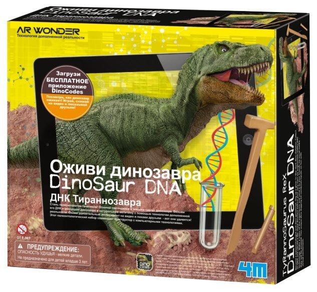 Набор для раскопок Оживи динозавра. ДНК Тираннозавра 4М