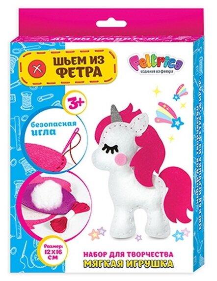 """Набор для изготовления мягкой игрушки """"Единорог"""" Feltrica"""