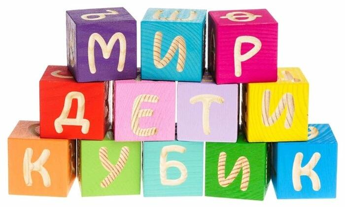 Кубики «Веселая Азбука» Томик