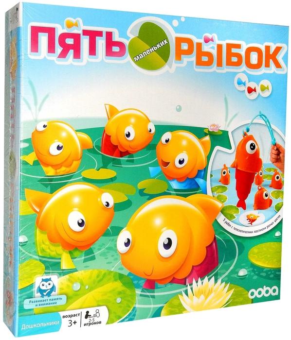 OOBA «Пять маленьких рыбок»