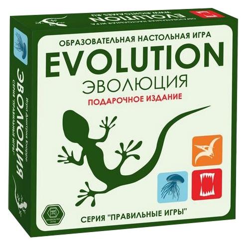 «Эволюция» из серии «Правильные игры»