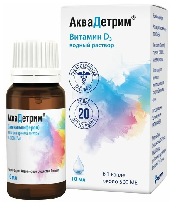 Medana Pharma «АкваДетрим»