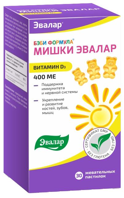 Эвалар «Бэби Формула Мишки Витамин Д3»