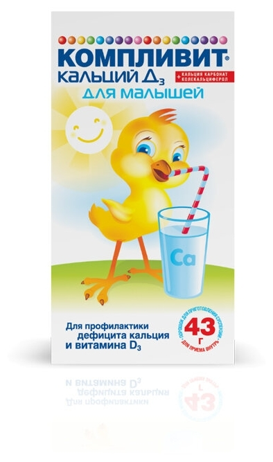Фармстандарт-Лексредства «Компливит Кальций Д3 для малышей»