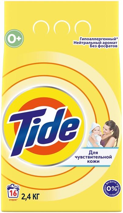 Tide Для чувствительной кожи (автомат)