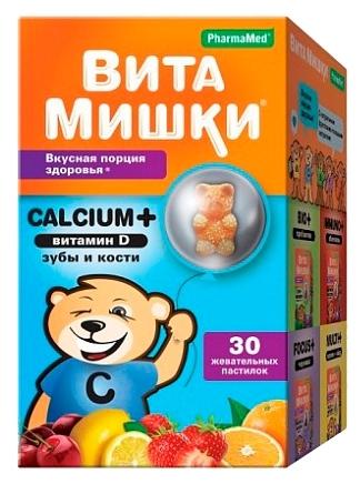 Trolli «ВитаМишки Calcium+ витамин D»